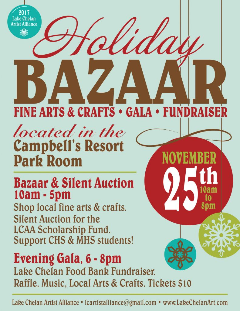 LCAA 2017 Holiday Bazaar Flyer